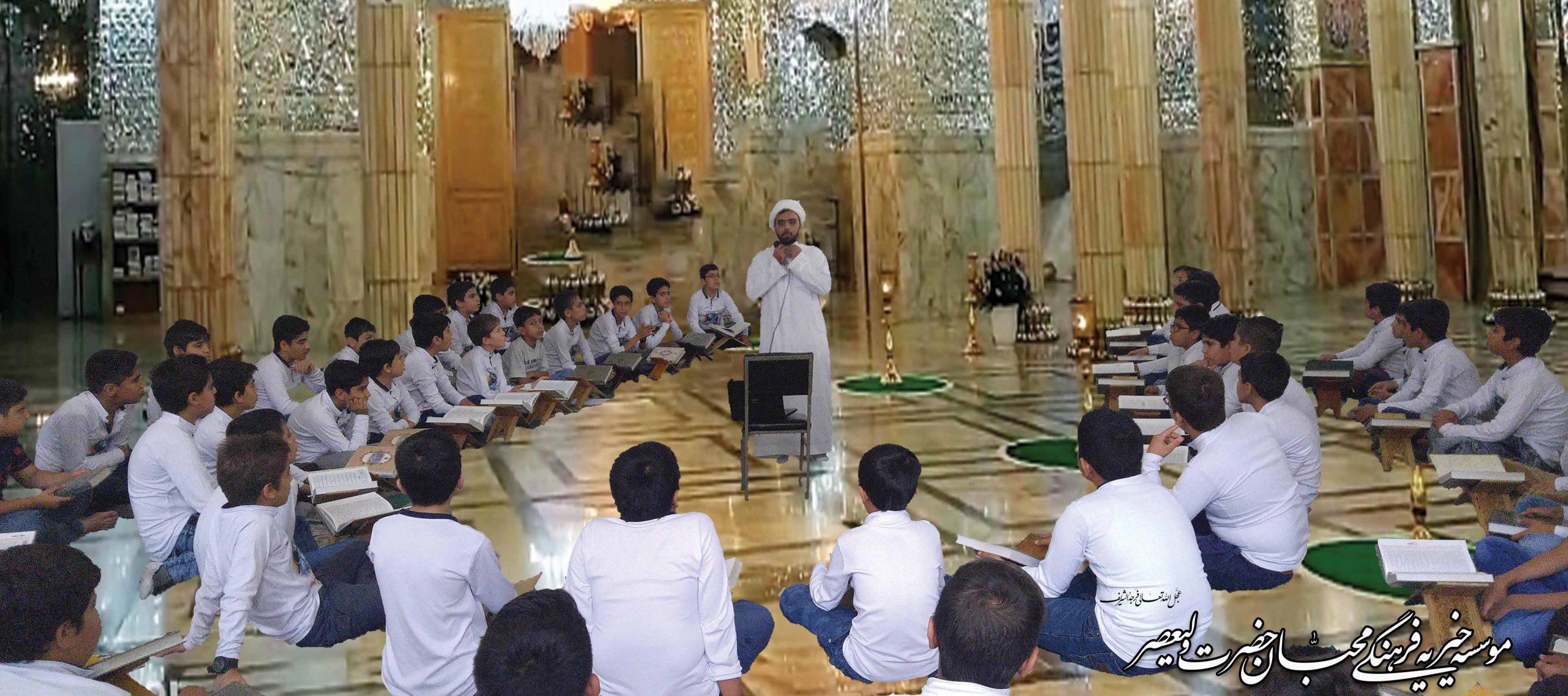 جلسات داستان های قرآنی