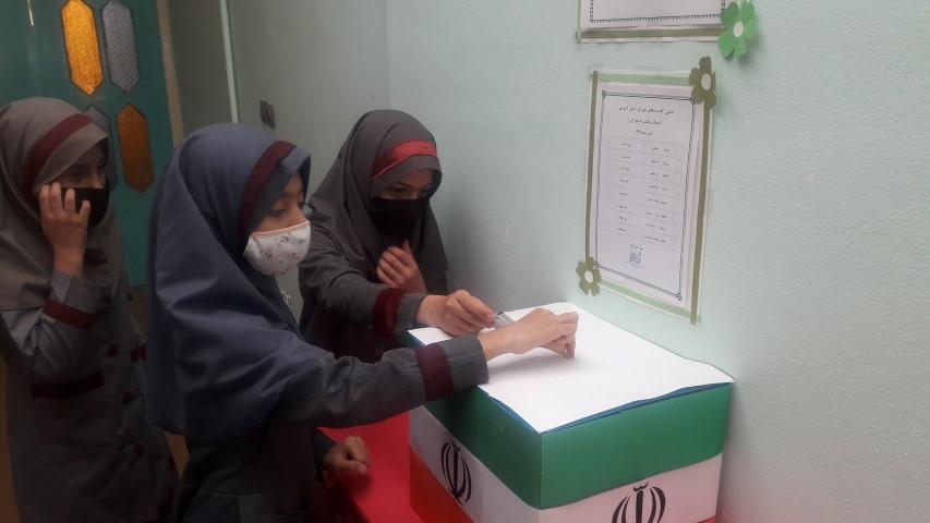 رای گیری شواری دانش اموزی
