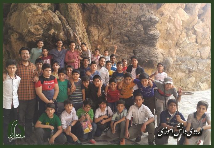 برگزاری اردوهای روزانه ، هفتگی