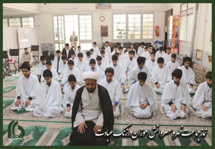 برگزاری نماز جماعت به عنوان رکن اساسی دین